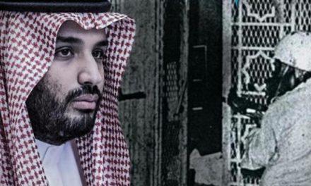 اقتحام الحرم.. رواية سعودية جديدة بعد 40 سنة وبمتهم جديد!