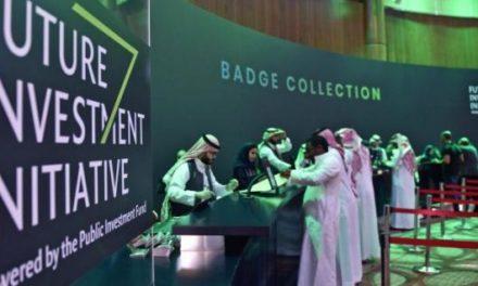 """""""دافوس الصحراء"""".. هل سجل اقتصاد السعودية المتهاوي فشلاً جديداً؟"""