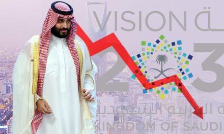 """المقامر الخاسر.. """"ابن سلمان"""" فانتازيا (رؤية 2030) المعوقات وعلامات الفشل"""