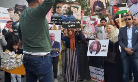 اعتصام لأهالي المعتقلين الأردنيين بالسعودية للمطالبة بالإفراج عن ذويهم