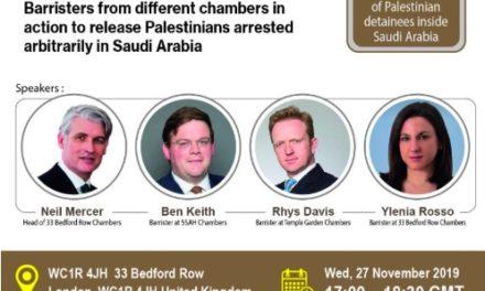 ندوة لمحامين بريطانيين لدعم المعتقلين الفلسطينيين بالسعودية