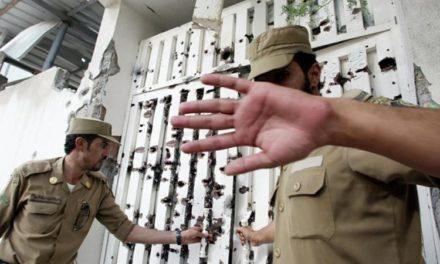 منظمة حقوقية: تعذيب الإصلاحيين المعتقلين مستمر بسجون السعودية