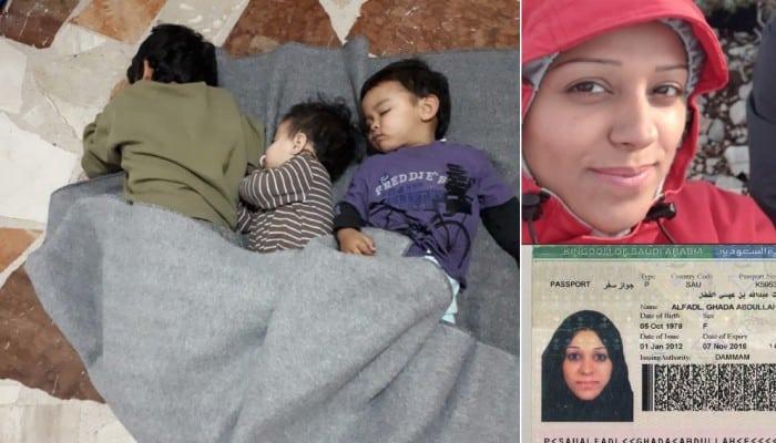 لاجئة سعودية تتهم سفارة بلادها باليونان بتهديدها بالقتل