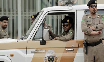 القبض على مقيم يمني طعن فرقة موسيقية بحديقة الملز بالرياض