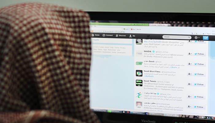 الدروس المستفادة من قضية تجسس السعودية على تويتر