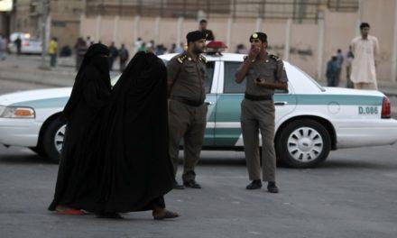 """""""أمن الدولة السعودي"""" يدعو المواطنين للإبلاغ عن المعارضين لنظام الحكم!"""