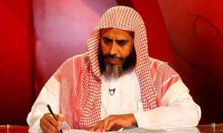 """السلطات السعودية تعقد جلسة مفاجئة للداعية المعتقل """"عوض القرني"""""""