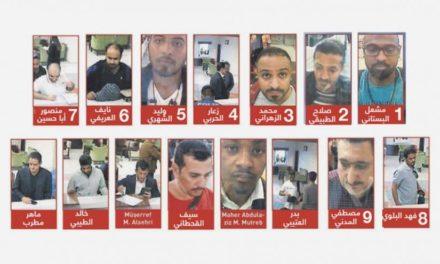 محاكمة قتلة خاشقجي في السعودية تختفي مثل جثته
