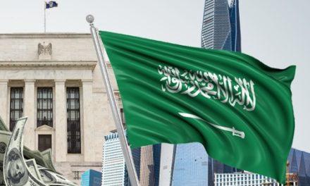 طرح أذونات دولية قريبًا لسد عجز الموازنة السعودية