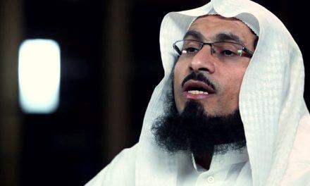 """حكم من محكمة الإرهاب بسجن الشيخ """"عصام العويد"""" لمدة 4 سنوات"""