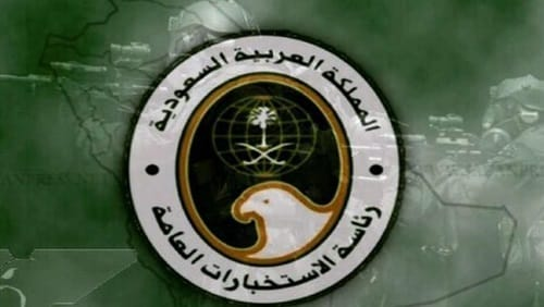 كيف أضحت سمعة الاستخبارات السعودية في الحضيض؟