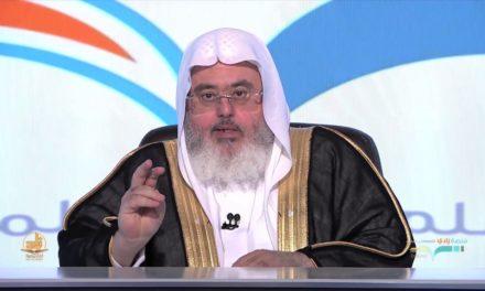 خاص.. هل سيحصل الشيخ المنجد على الجنسية السعودية ؟!