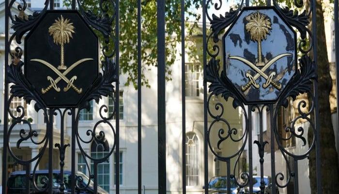 تجديدات وصيانة بمقر السفارة السعودية بدمشق