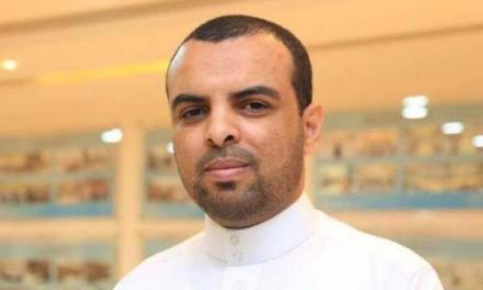السلطات السعودية تمنع صحفيًا يمنيًا معتقلًا من حضور جنازة ابنه!