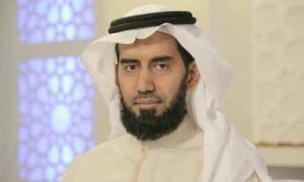 """أنباء عن تدهور الحالة الصحية للأكاديمي السعودي المعتقل """"عادل باناعمة"""""""