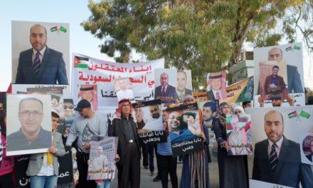السلطات السعودية تفرج عن معتقل أردني بعد 8 أشهر من الاعتقال التعسفي