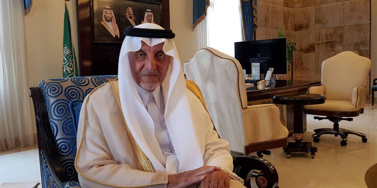 """أنباء عن اختفاء الأمير """"خالد الفيصل"""".. وتوقعات بوضعه تحت الإقامة الجبرية"""