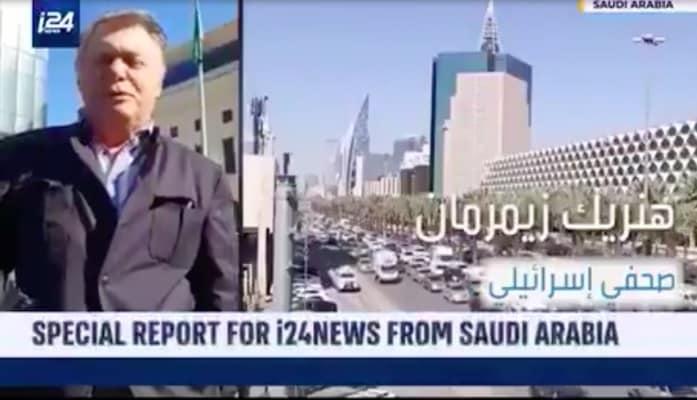 """قناة """"إسرائيلية"""" تغطي فعاليات هيئة الترفيه السعودية"""
