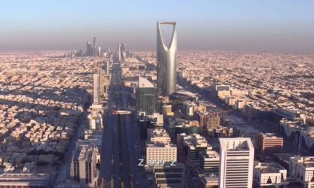 بلومبرج: تراجع متوقع لنمو القطاعات غير النفطية بالسعودية