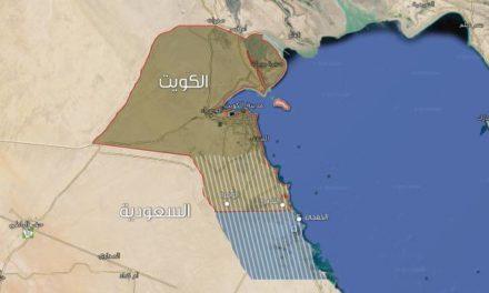 أويل برايس: لماذا وافق السعوديون فجأة على اتفاق المنطقة المحايدة؟