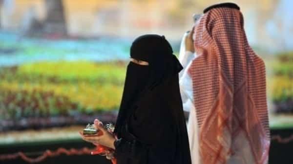 توظيف 3 في العام.. قصة فشل برنامج حكومي لتوظيف السعوديات