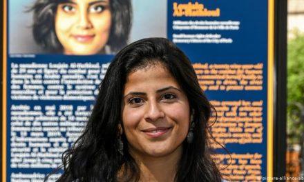 """شقيقة """"الهذلول"""": السعودية تحرم شقيقتي من الحرية بينما تروج لتمكين المرأة"""