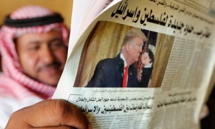 لماذا تخلت السعودية عن مبادرتها العربية وأيّدت صفقة القرن؟