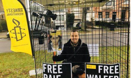 """وقفة احتجاجية ببروكسل لـ""""العفو الدولية"""" ضد انتهاكات النظام السعودي"""