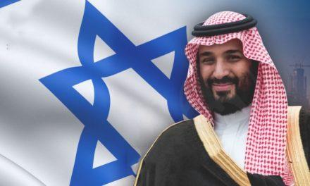 """وكالة أمريكية: """"ابن سلمان"""" يدشن التطبيع العلني مع إسرائيل"""