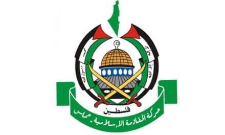 """""""حماس"""" تطالب مجددًا السعودية بإطلاق سراح معتقليها"""