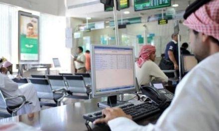 استطلاع رسمي: 99.5% من الشركات السعودية تضررت من أزمة كورونا!