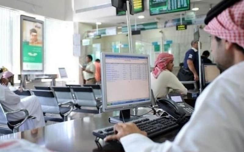 """""""بلومبيرج"""".. تقديرات بتباطؤ قياسي لأرباح بنوك السعودية"""