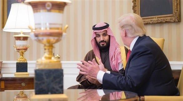 """معهد أمريكي يوصى إدارة """"ترامب"""" بوقف جرائم محمد بن سلمان"""