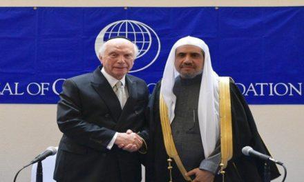 """زيارة """"تطبيعية"""" جديدة لأمين عام رابطة العالم الإسلامي للمحرقة اليهودية"""