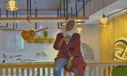 """العفو الدولية تدين اعتقال السلطات السعودية مغنية """"بنت مكة"""""""