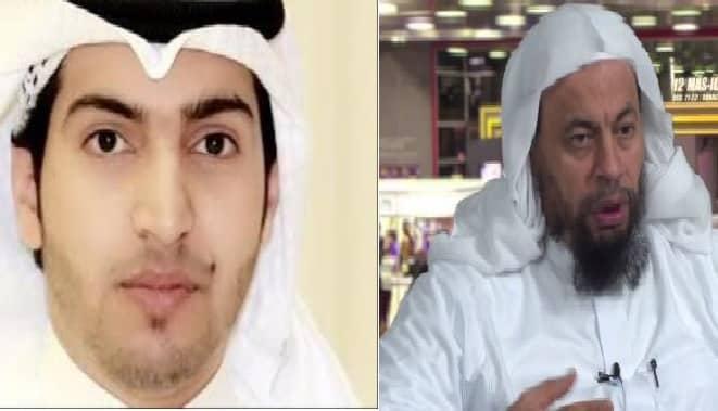 مزيد من المحاكمات تعقدها السلطات السعودية لمعتقلي سبتمبر