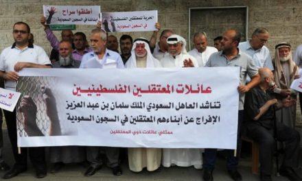 مصادر حقوقية تكشف التهم الموجهة للمعتقلين الفلسطينيين والأردنيين