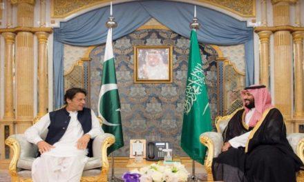 هل شرعت باكستان بالخروج من عباءة السعودية؟