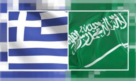بعد أمريكا.. لماذا استعانت السعودية بالقوة العسكرية اليونانية؟
