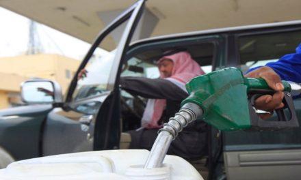 غضب شعبي سعودي عقب إعلان رفع أسعار الوقود بالمملكة