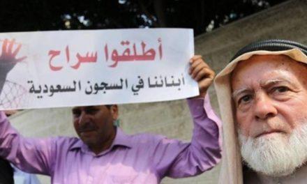 أهالي المعتقلين الفلسطينيين والأردنيين بالسعودية يدعون للإفراج عن ذويهم
