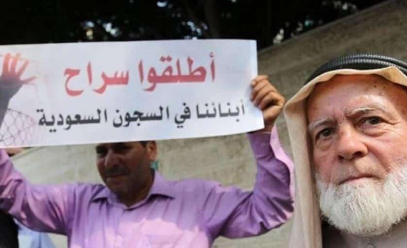 هيومان رايتس ووتش: انتهاكات ضد المعتقلين الفلسطينيين والأردنيين بالسعودية
