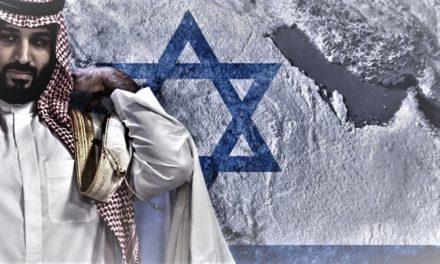 """صحيفة عبرية: اتصالات لعقد لقاء بين """"ابن سلمان"""" و""""نتنياهو"""""""