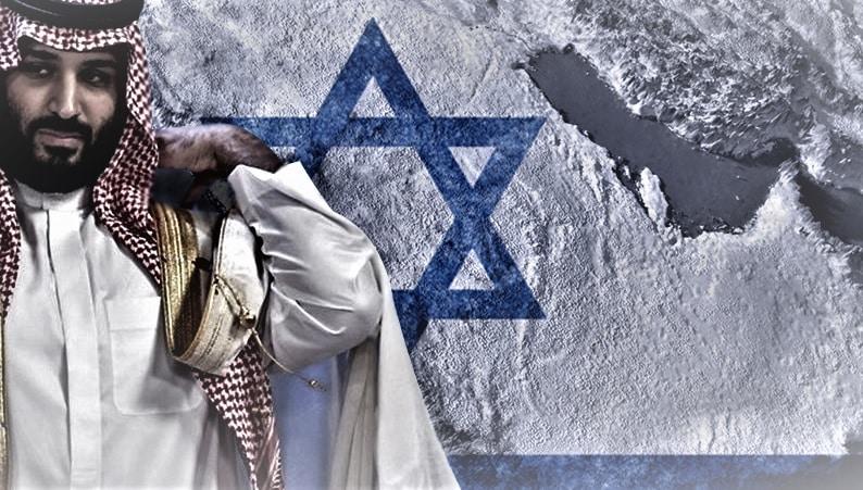 """من البرمجيات الخبيثة إلى الصواريخ.. السعودية تكثف وتيرة التطبيع الأمني مع """"إسرائيل"""""""