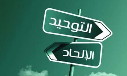 السعودية بالمقدمة.. لماذا يلجأ خليجيون للإلحاد؟