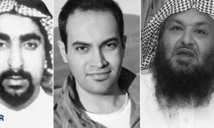 دعوات حقوقية للكشف عن مصير 3 مختفين قسريًا في السعودية
