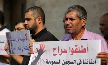 توقعات بانفراجة في ملف المعتقلين الفلسطينيين والأردنيين بالسعودية