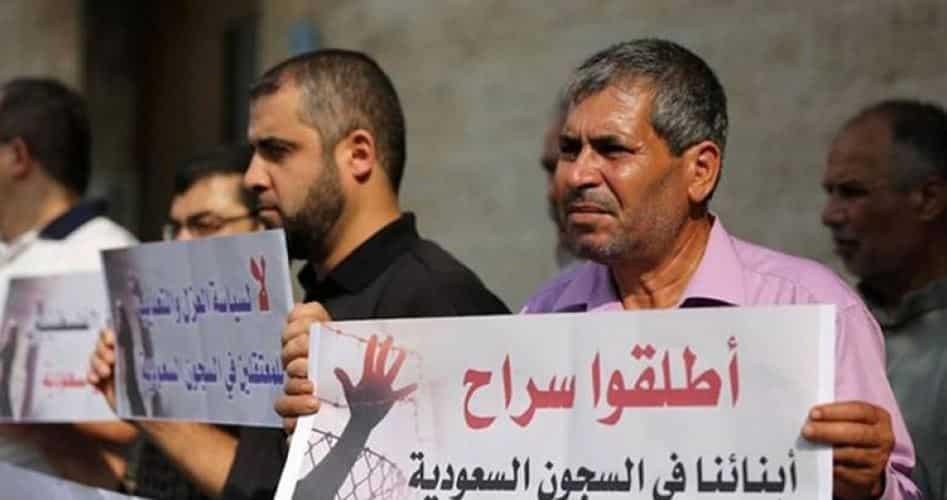 السلطات السعودية تستأنف جلسات محاكمة المعتقلين الفلسطينيين والأردنيين