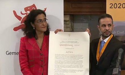 """جمعية """"حسم"""" تنال جائزة حقوقية مهمة في هولندا"""