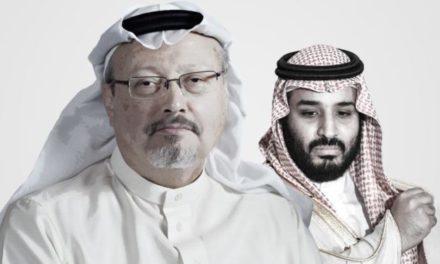 النيابة السعودية تعلن إغلاق قضية خاشقجي بشقيها العام والخاص